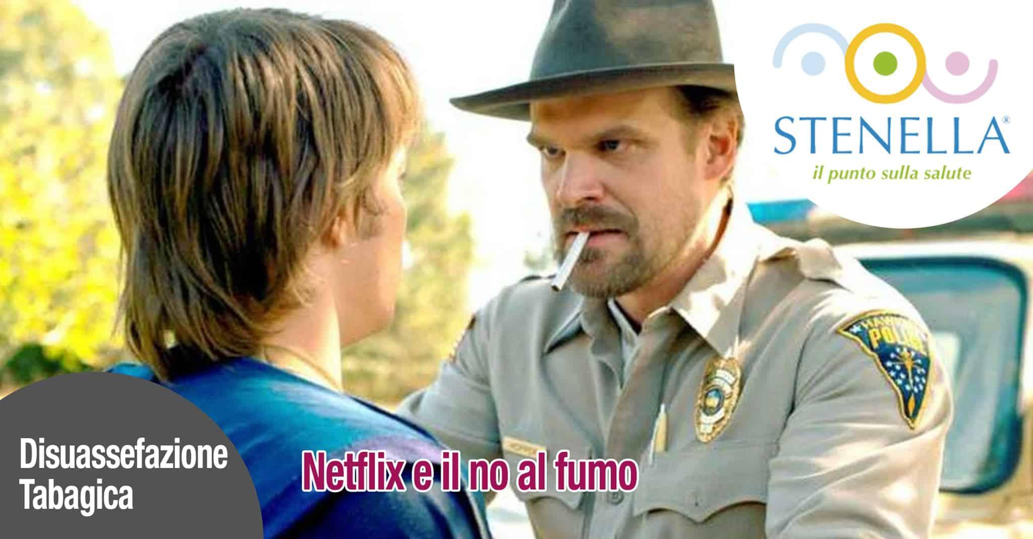 Netflix e il no al fumo